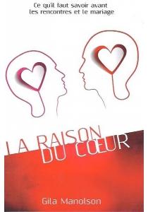 LA RAISON DU CŒUR