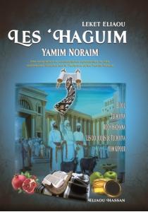 Les 'Haguim Yamim Noraïm